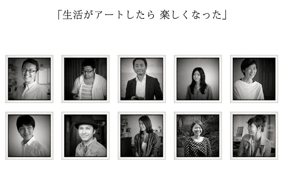2013-08-17_151059
