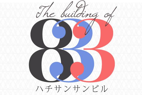 833building_typo