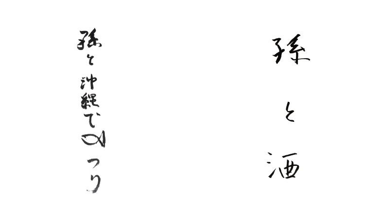 2014-10-03_103913