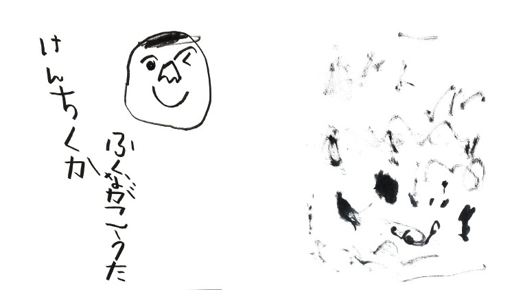 2014-10-03_103930